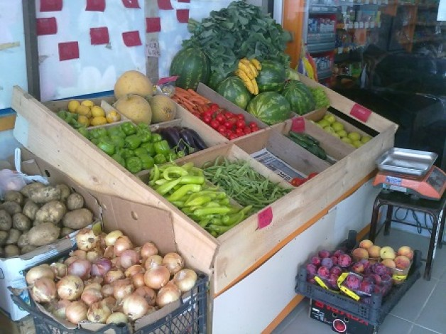 Yazlık market, Tirebolu da hizmetinizde.
